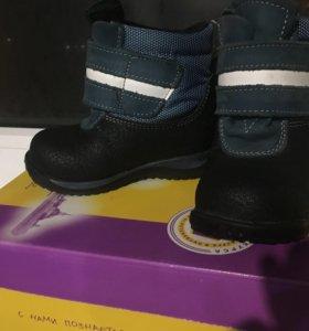 Ботинки слитрайдеры 22 размер