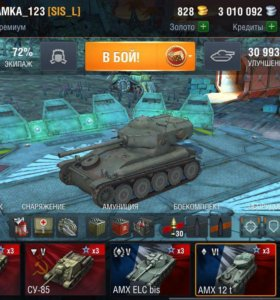 в world of tanks blitz