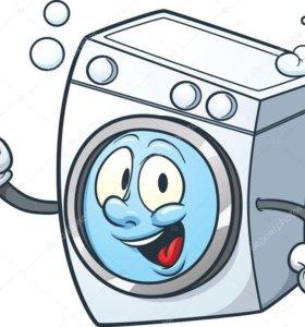 Ремонт стиральных машин! Подключение