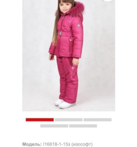 Оочень тёплый,качественный зимний костюм!!!