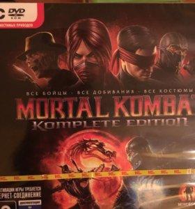 !!!'MORTAL KOMBAT komplete edition на PC
