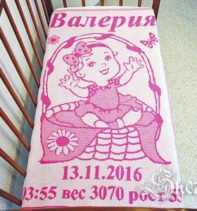 Подарок на рождение ребенка, выписку из роддома