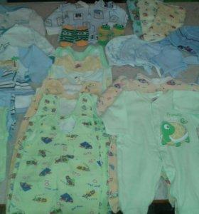 Пакет вещей на мальчика 56-68 р