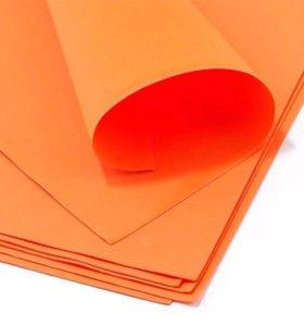 Фоамиран 60*70 цвет оранж