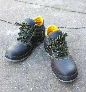 Ботинки рабочие Savel