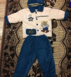 Тепленький костюмчик для мальчика