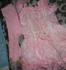 Розовое платье+колготки+костюмчик