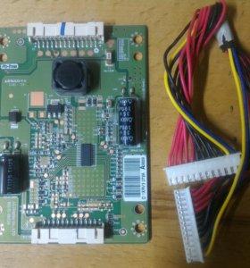 LED драйвер: 6917L-0072A