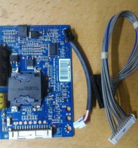 PPW-LE32RG-0 REV0.8
