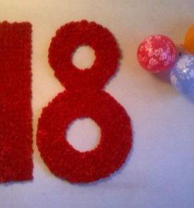 Продам цифры для украшения праздника 18