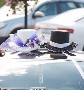 Свадебное украшение для автомобиля