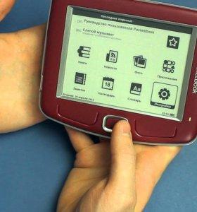 PocketBook 360°
