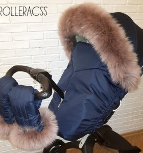 Stokke winter kit, зимний кит