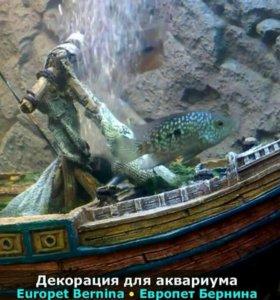 Грод Корабль