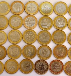 10 рублей Биметалл.