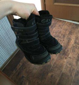 Ботинки зимние «Котофей «