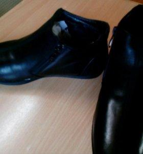 Новые зимние ботинки Т.М. Benito Bergo. ( 44)