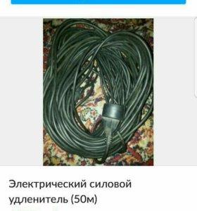 Удлинитель для сварки 50м 3*2.5