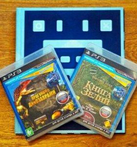 Продаётся две игры + книга Wonderbook.