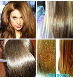 Кератиновое выпрямление, полировка волос!