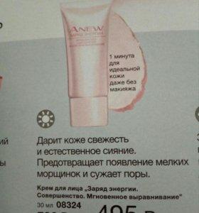 Крем-перфектор Anew Avon