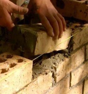 Каменщики - бригада с опытом