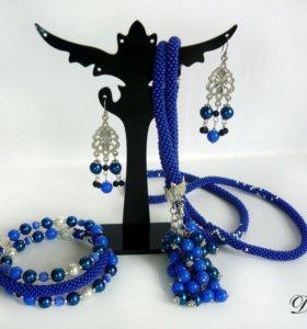 Синий комплект. Лариат, браслет и серьги.