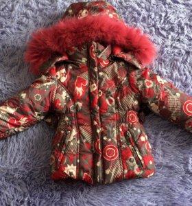 Куртка новая😘