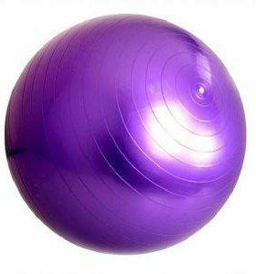 Гимнастический резиновый мяч