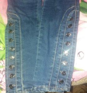 Продам новые джинсы. Не звонить. Писать СМС!