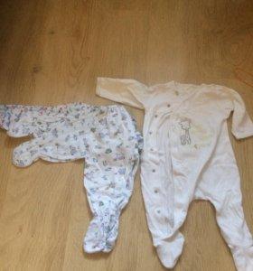 Вещи для новорожденных пакетом 0-6