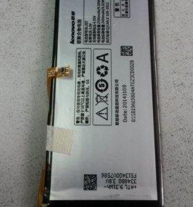 Аккумулятор для Lenovo K900