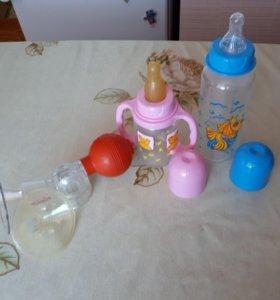 Молокоотсос и бутылочки