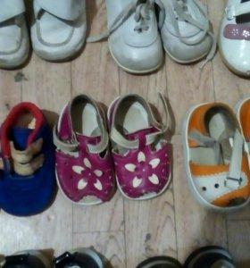 Сандалии, ботинки, туфли, сапожки