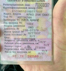 Услуги автокрана Сокол 25 т, 25м