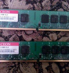 Оперативная памят DDR2 2 gb 800Мгц