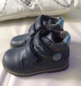 Ботиночки Babygo, 23 р