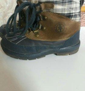 Детские ботинки демисизоные