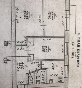Квартира, 3 комнаты, 51.2 м²