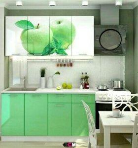"""Кухня """"Яблоко"""" 2ящ"""