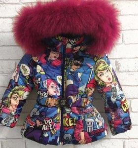 Куртка Поп Арт, от 80 до 122
