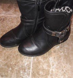 Ботинки осенние 32р