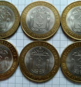 10 рублей 2010 год, Ненецкий АО, биметалл