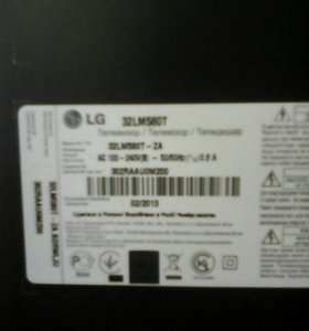 Телевозор LG