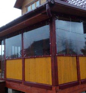 Мягкие окна для беседок и веранд