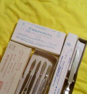 Инструмент медицинский