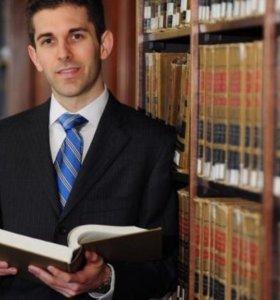 Юристы по гражданским делам
