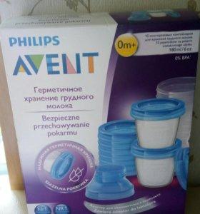 Новые контейнеры для хранения молока 10 шт.