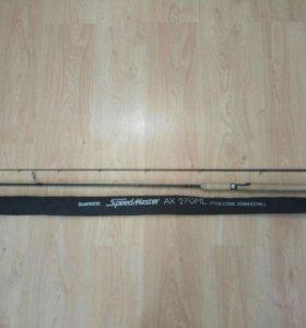 Shimano Speed Master ax270ml
