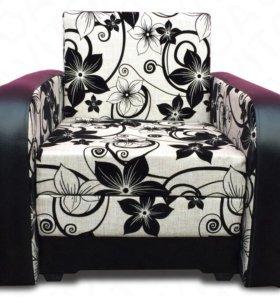 Кресло-кровать АРТ 204 новое!